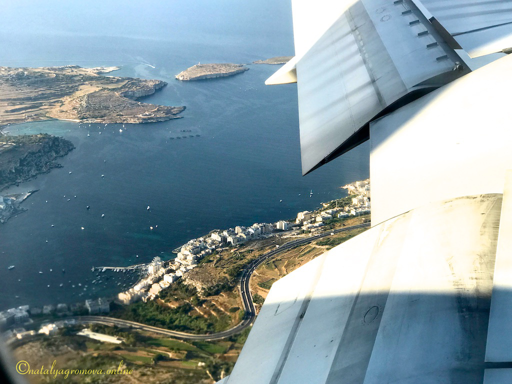 Мальта: летим на отдых