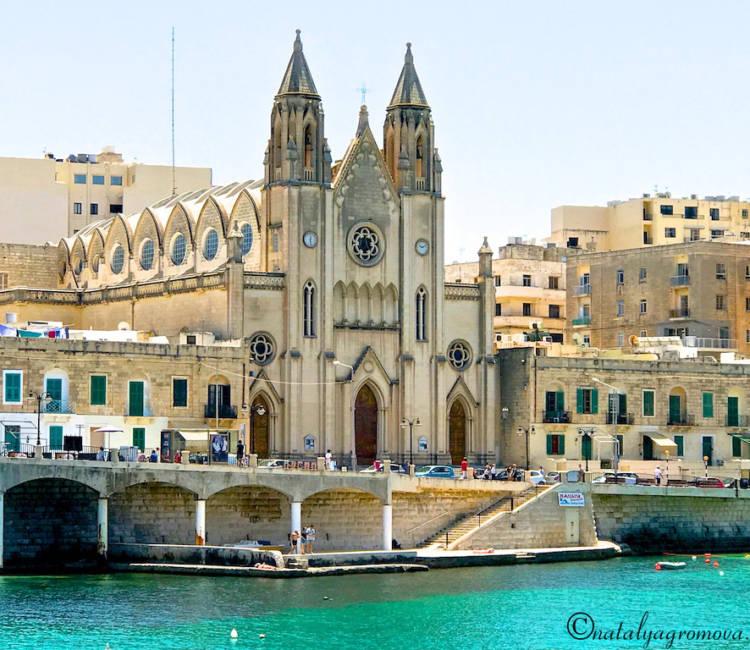 Мальта фото острова